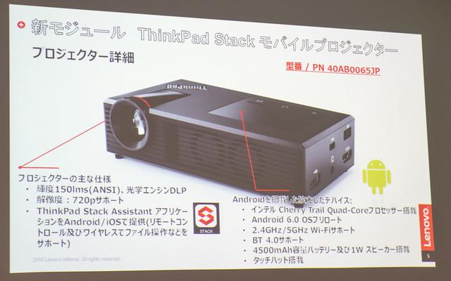 LenovoT&T201703-76.jpg