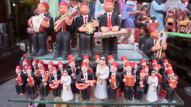 Um Kalthoum ensemble miniatures