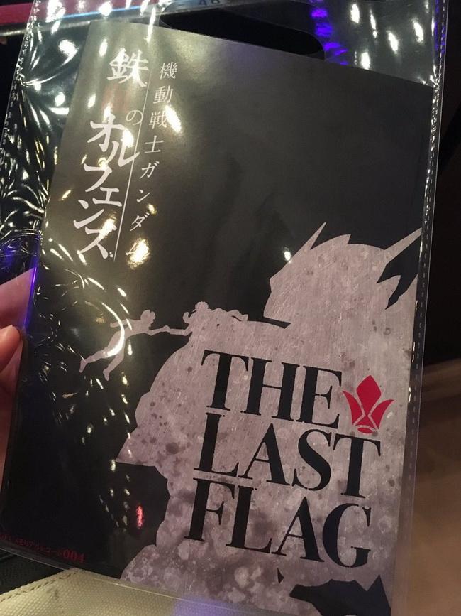 LAST FLAG_27