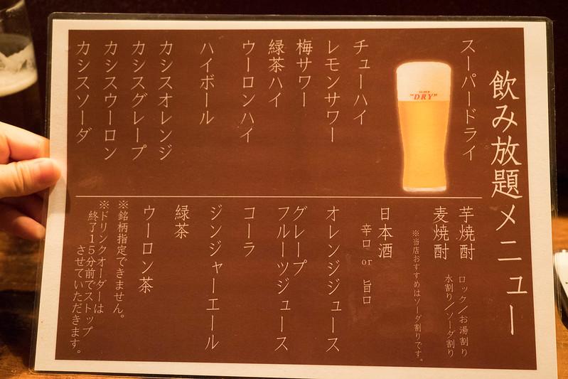 Shibuya_kininaruki-3
