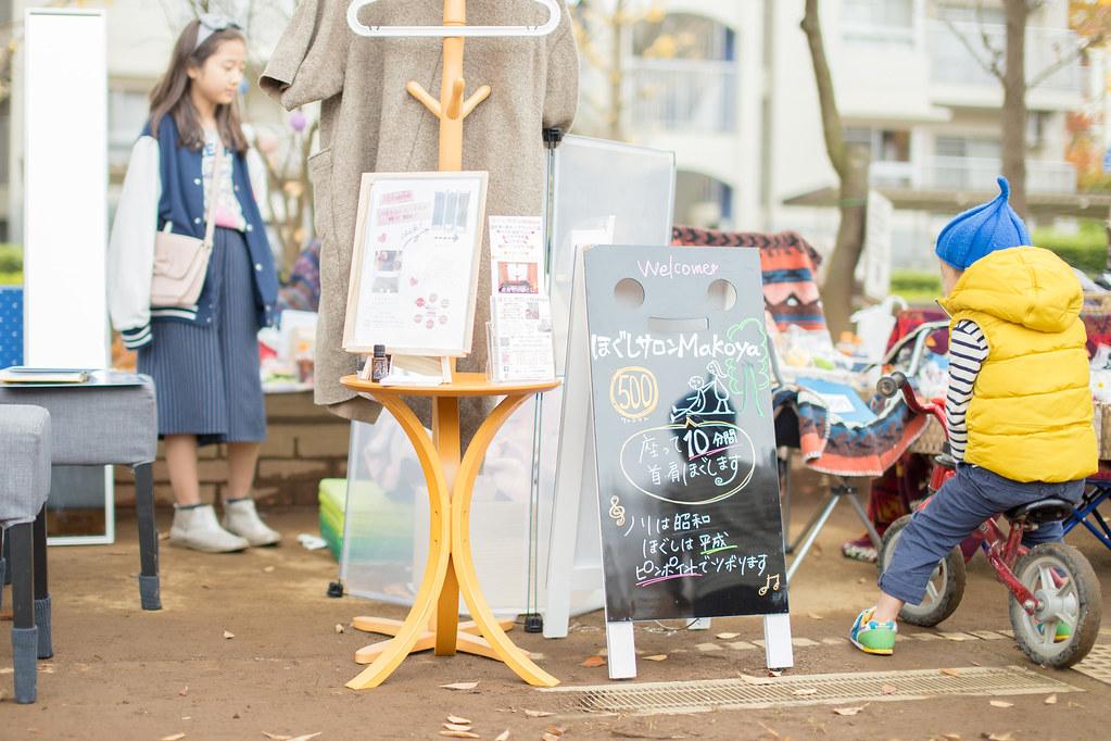yanasegawa-market-64