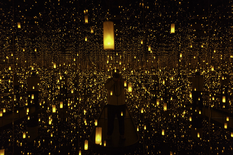 Infinity Rooms