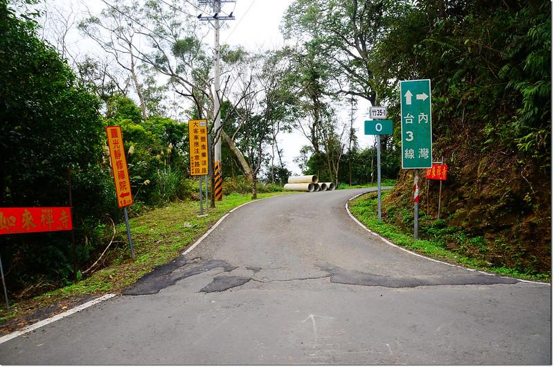 竹35、35-1鄉道岔路