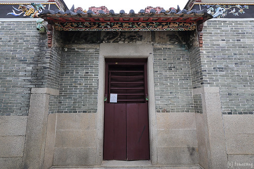 Old House, No. 10, Wong Chuk Hang San Wai