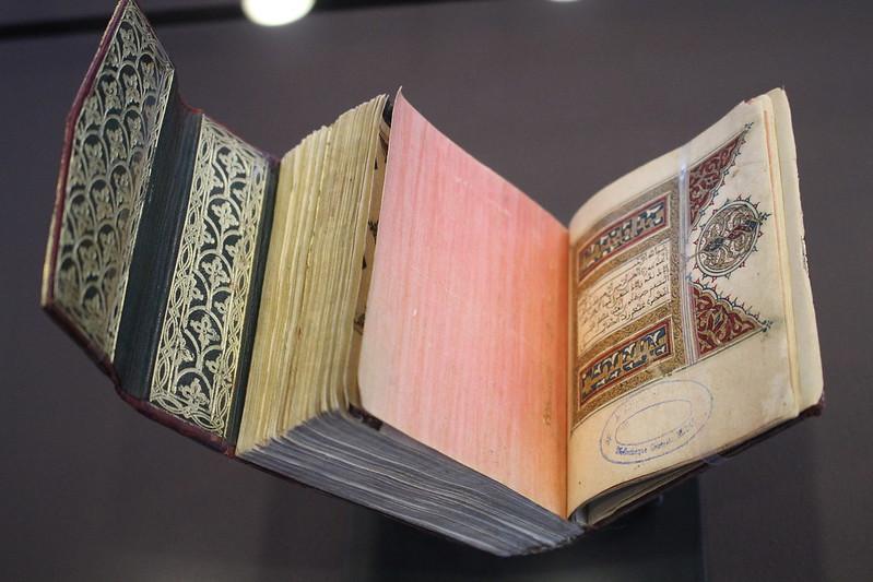 Coran de format carré - Splendeurs de l'écriture au Maroc, Manuscrits rares et inédits à l'Institut du monde arabe