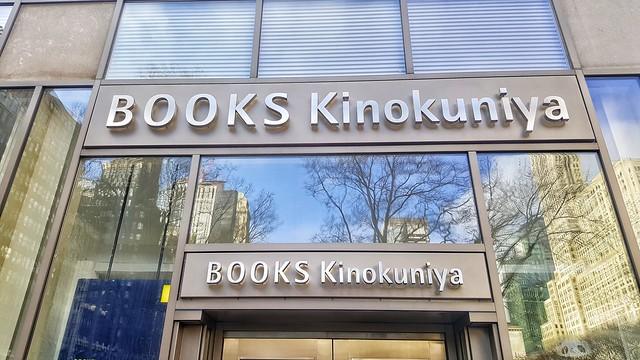 NYC Bookstoes_Kinokuniya (3)
