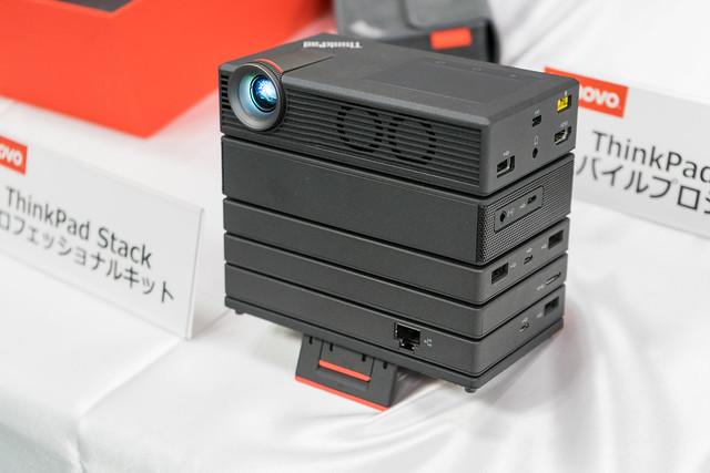 LenovoT&T201703-141.jpg
