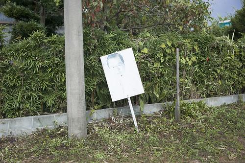 JA J0 26 023 福岡県八女市 / LEICA M9 × SUMMILUX-M 35mm F1.4 ASPH.#