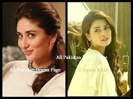 who rocks in qmobile commercial ayeza khan or kareena flickr