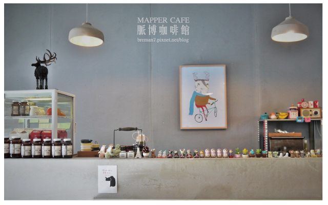 MAPPERCAFE(脈博咖啡)-17
