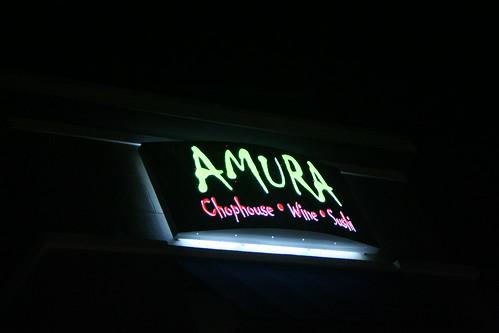 Amura Japanese Restaurant Downtown Orlando
