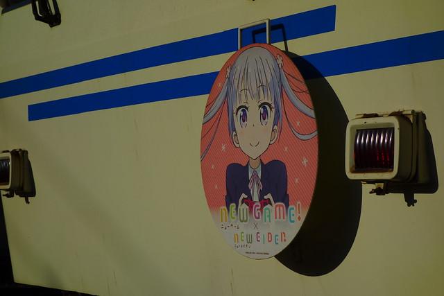 2017/02 叡山電車×NEW GAME! 2016アニメ版ラッピング車両 #52