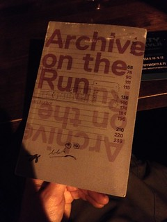 """Archive on the Run"", the story (so far) of Living Art Museum Nýló in #Reykjavik 