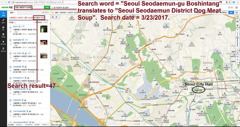 Seoul Seodaemun District, South Korea – Athens-Clarke County, Georgia -Friendship City Campaign