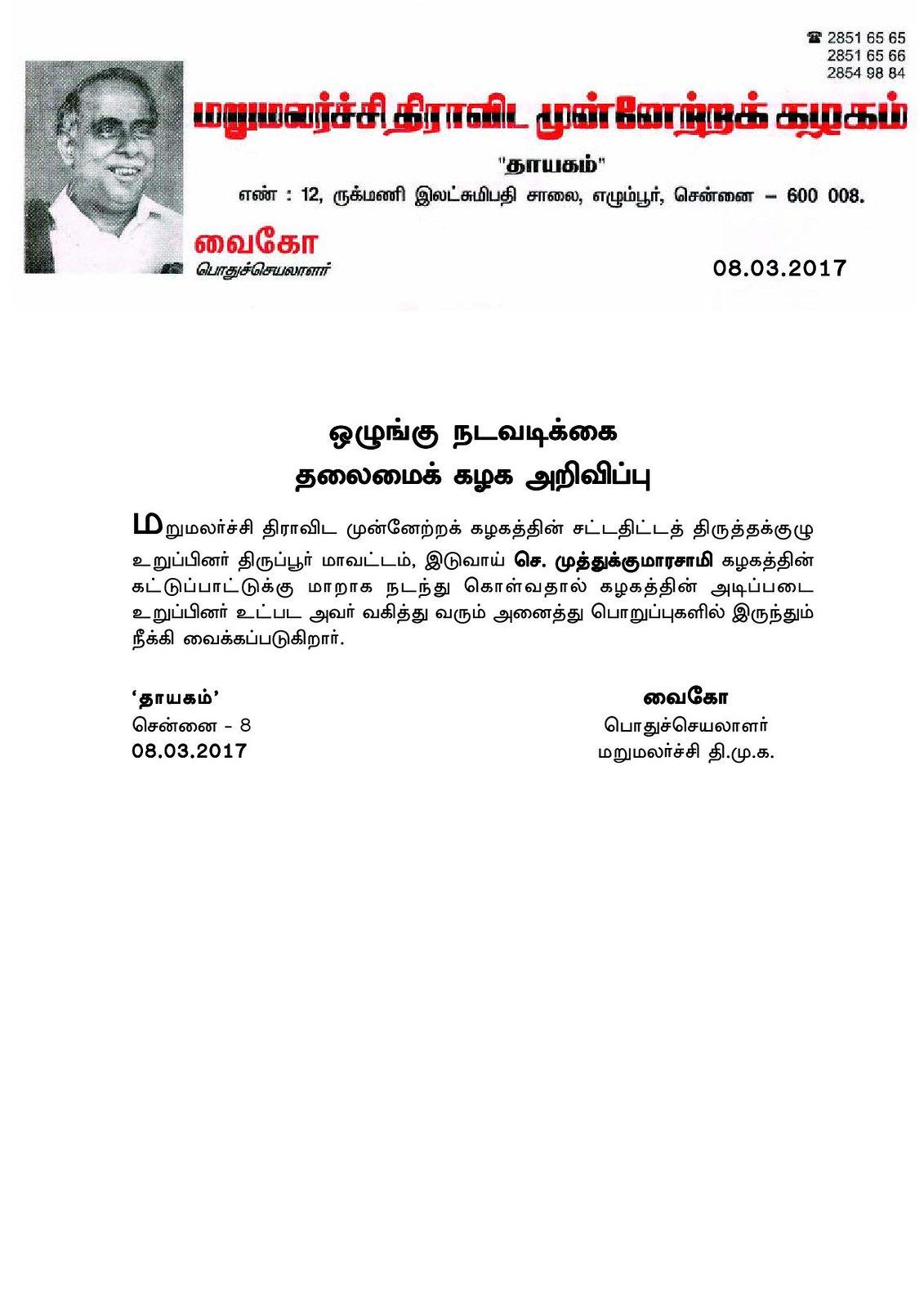 Press Release(1)_000001