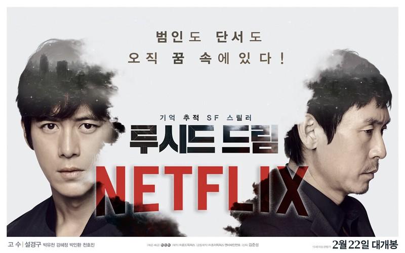 LD_Netflix_ORG