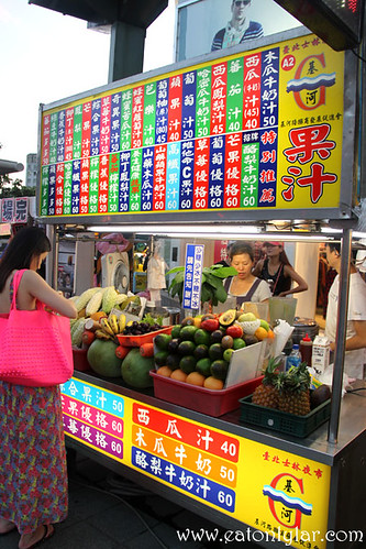Fruit Juice Store, Shilin Night Market | by Eat Only Lar!