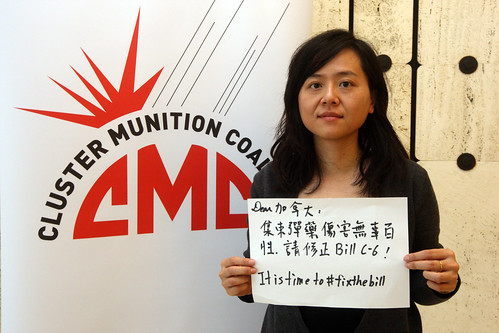 Serena Chang (Taiwan) © Giovanni Diffidenti-CMC | by Mines Action Canada