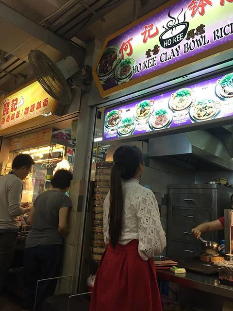 Singapore Trip 2017