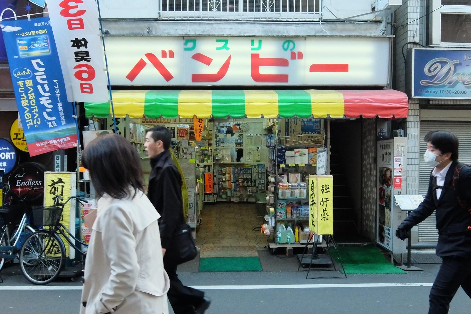 The Shinbashi Tokyo taken by FUJIFILM XQ1