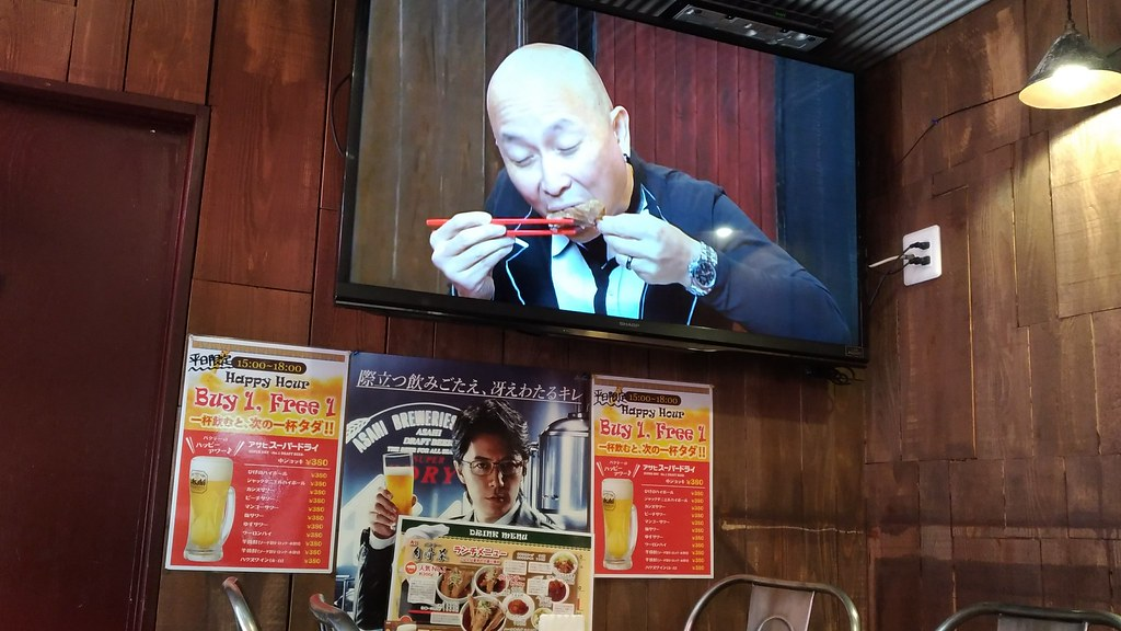 「肉骨茶」のプロモビデオ