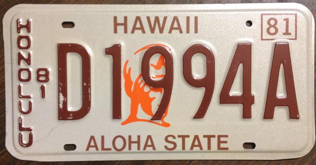 HAWAII 1981 ---HONOLULU DEALER LICENSE PLATE | Jerry \