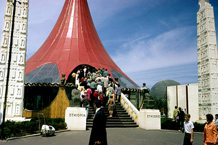 The Ethiopian Pavilion (Expo 67) | by jason67