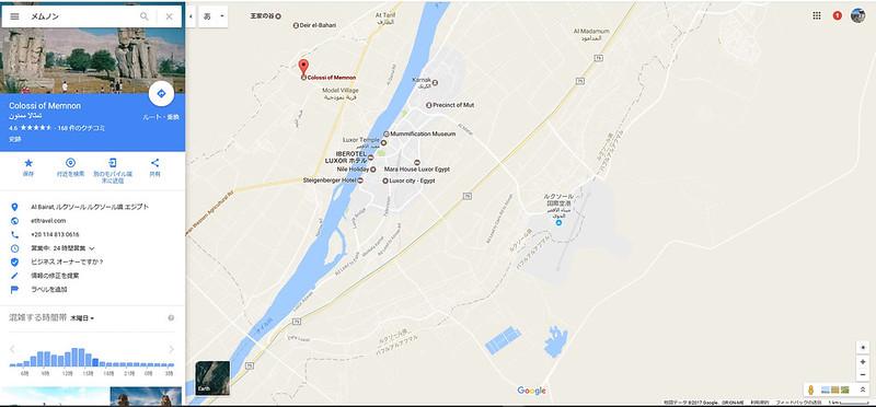 1-24-メムノンの巨像の地図google mao