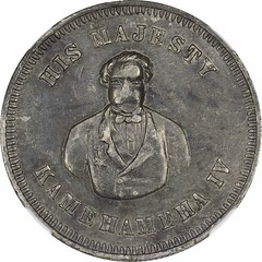 John T. Waterhouse Hawaii Token obverse