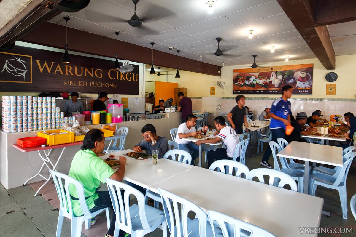 Warung Cikgu Nasi Kukus Restaurant