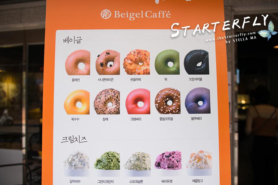 stellama_Beigel-Caffé_3