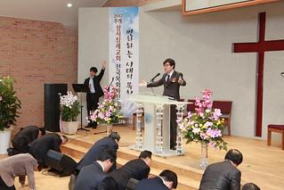 2012 추계 성서침례교회 전국친교회