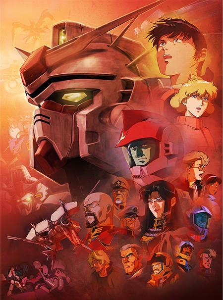 Gundam 0083 - blu Ray Edition