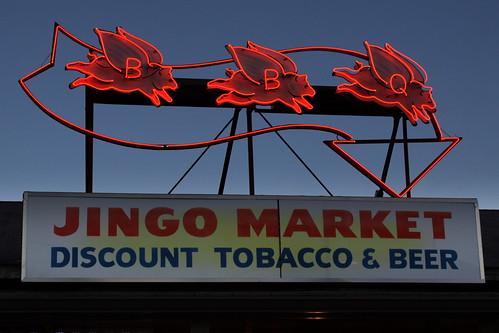Jingo Market BBQ - Fairview, TN