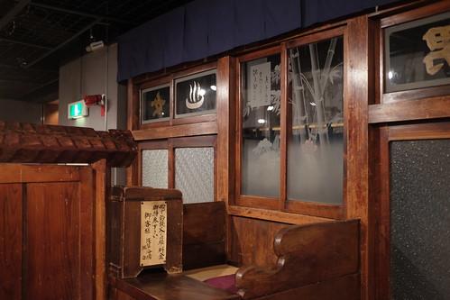 Shitamachi Museum