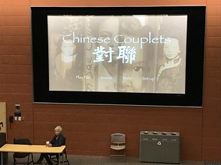 Mar 23 '17 Chinese Couplets Film Screening