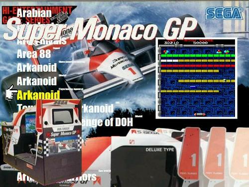 Super Monaco GP - skin AtomicFE