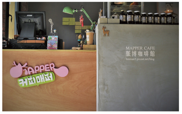 MAPPERCAFE(脈博咖啡)-16