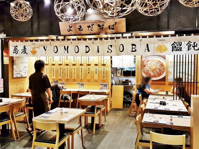 Yomoda Soba Facade