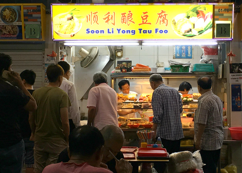 soon-li-yong-tau-foo