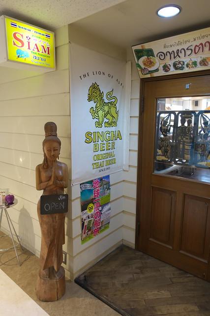タイ料理店 SIAM(サイアム) 大通店 5回目_01