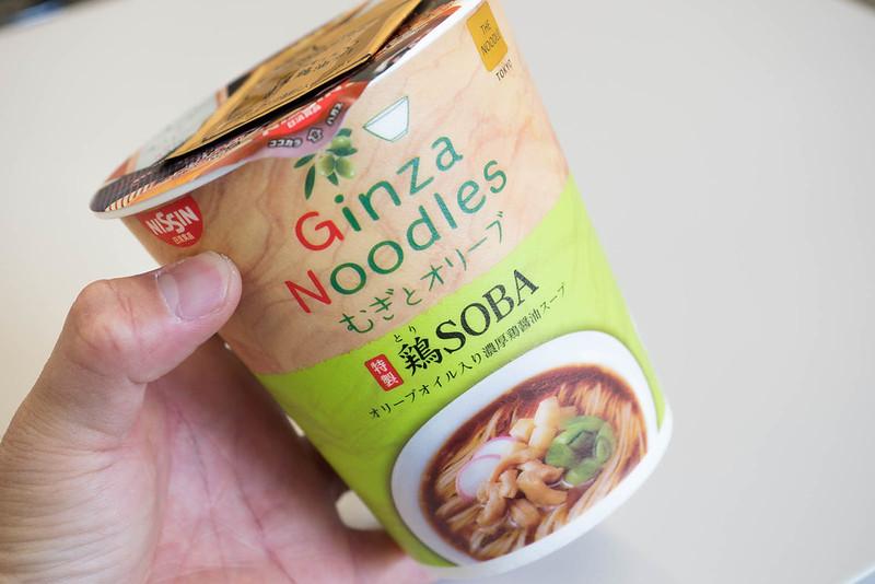 GINZA_Noodles_鶏SOBA-1