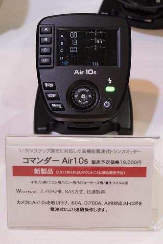 P1100525.jpg