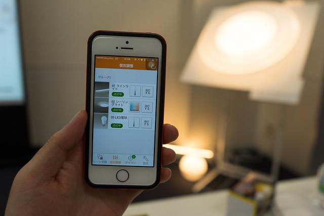 LINK STYLE LED+スマホアプリ-45.jpg
