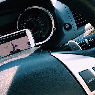 The essentials #gps #travelling #protoninspira | by kianboon