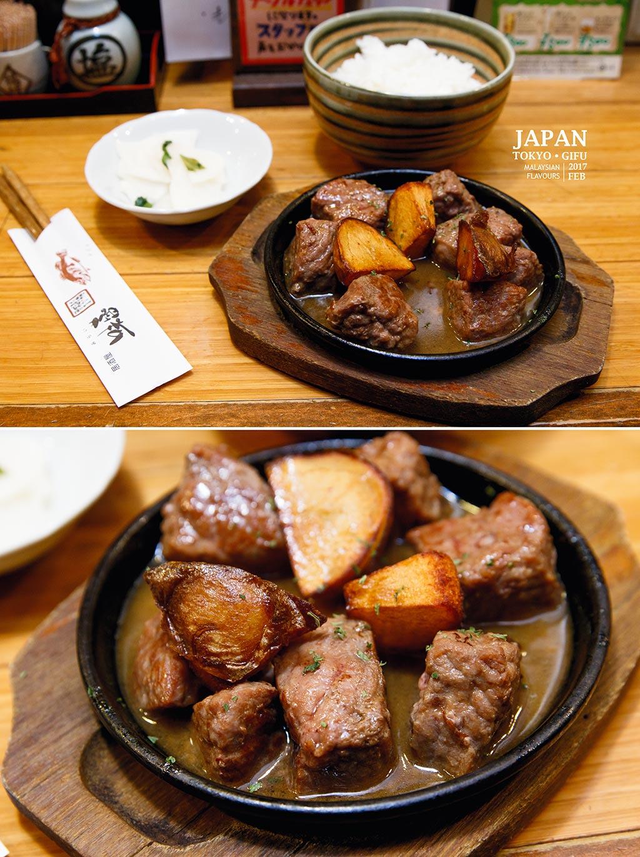 Mirai-Izakaya-steak