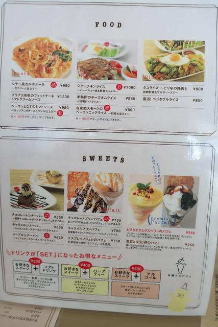 シナー カフェ (sinner cafe) 1回目_03