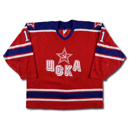 CSKA 1990-91 F jersey
