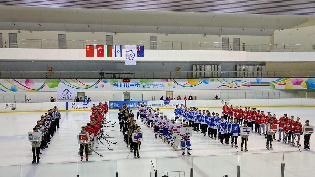 土耳其代表隊參加開幕典禮