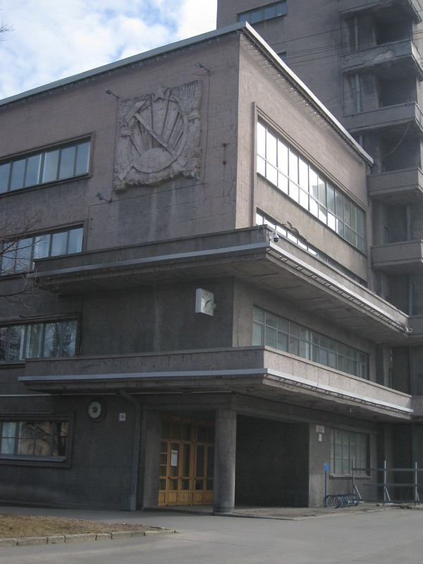 Narvskaya Zastava